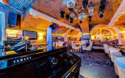 Банкетный зал караоке клуба Джимми Пой (Jimmy Poy) в Лубянском проезде фото 2