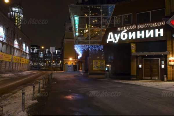 Меню пивного ресторана Дубинин на Кожевнической улице