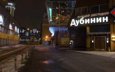 Банкетный зал пивного ресторана Дубинин на Кожевнической улице