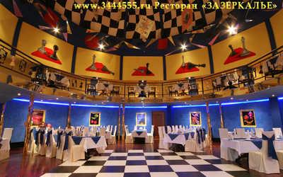 Банкетный зал бара, ресторана Зазеркалье на улице Мусы Джалиля