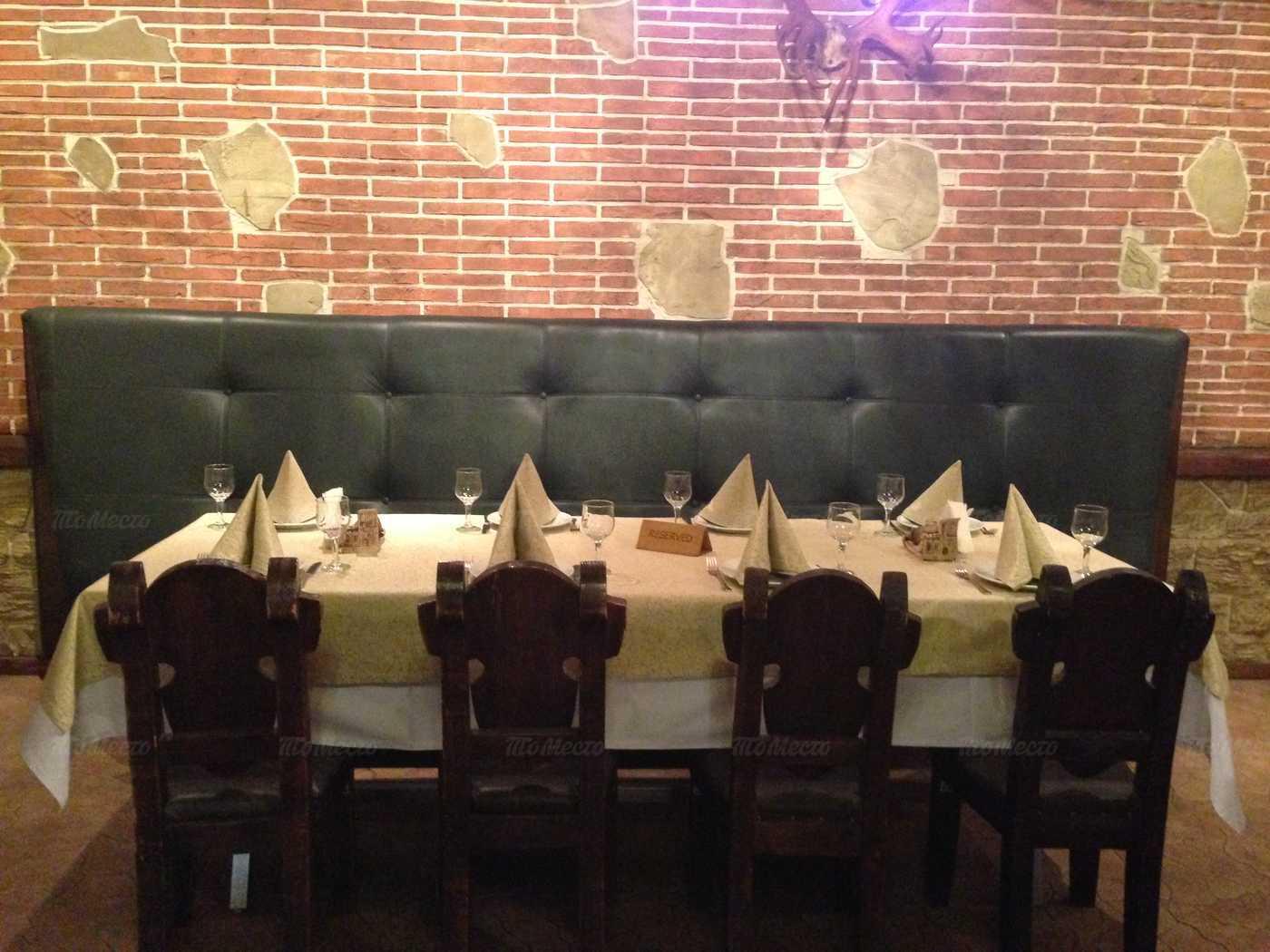Меню ресторана Камин (Kamin) на Хорошевском шоссе