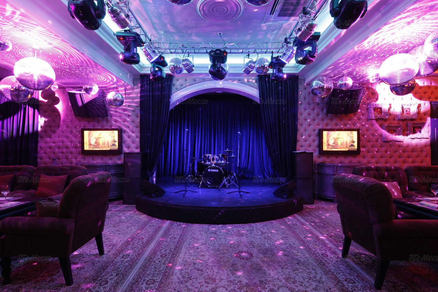 Меню бара, караоке клуба Лепс Бар (Leps Bar) на улице Красной Пресня