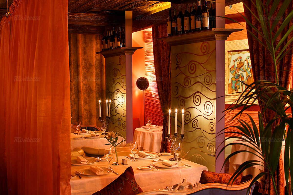 Меню ресторана МоМо на Пятницкой улице