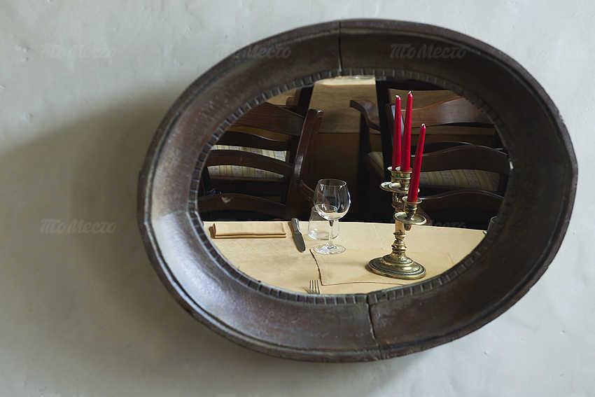 Меню ресторана Остерия Монтироли (Osteria Montiroli) на Большой Никитской улице