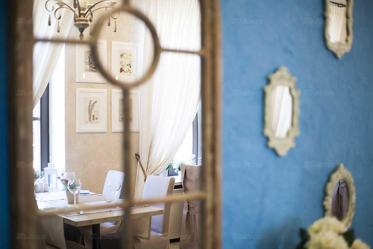 Меню ресторана Омулевая Бочка на улице Покровка