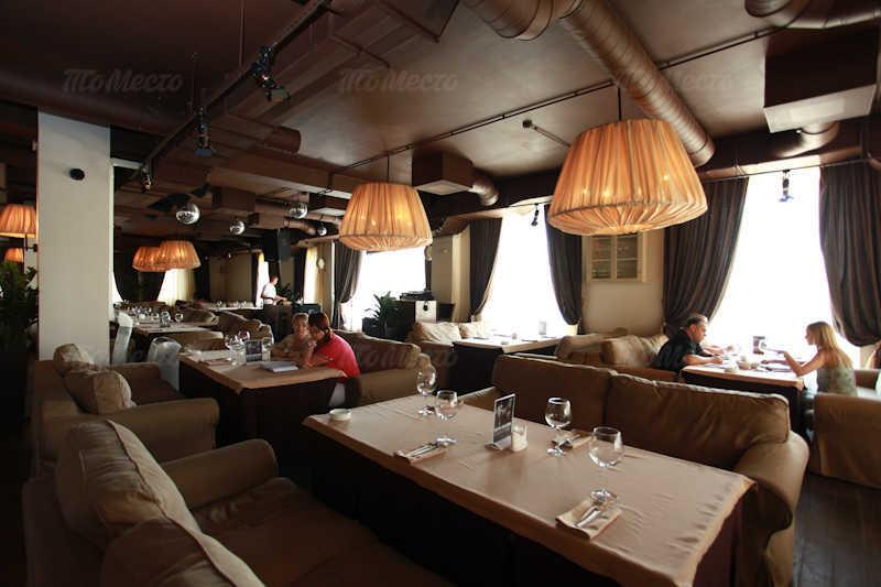 Меню ресторана Мистер Хинкали на Мичуринском проспекте
