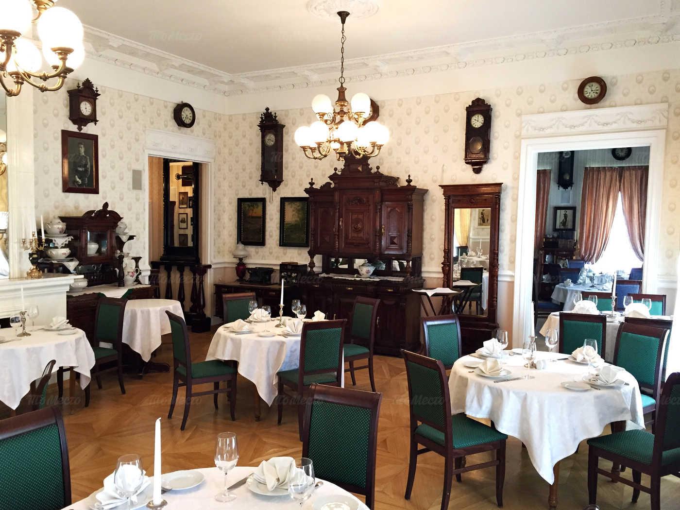 Меню ресторана Семь Пятниц на Воронцовской улице