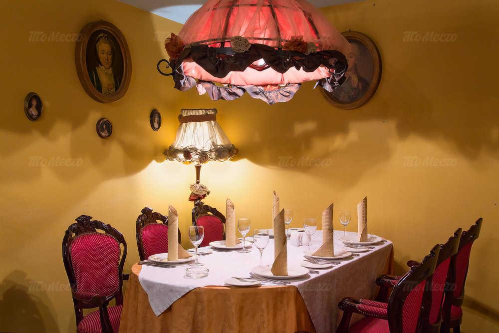Меню ресторана Сударь на Кутузовском проспекте