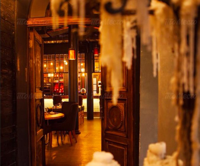 Меню ресторана Твербуль на Тверском бульваре