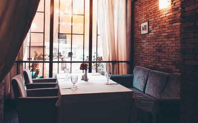 Банкетный зал ресторана Черноморская Ривьера на проспекте 60-летия Октября