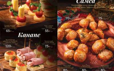 Банкетное меню ресторана Чайхана Павлин Мавлин на улице Большой Академической фото 1
