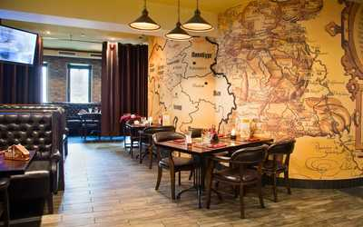 Банкетный зал ресторана Ян Примус на улице Перерва