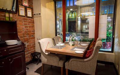 Банкетный зал ресторана Иль Форно (IL Forno) на Неглинной улице
