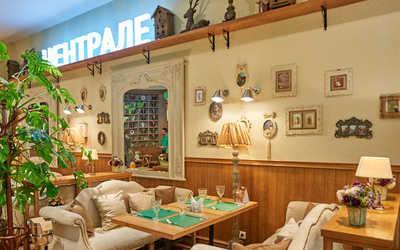 Банкетный зал ресторана Чентрале на площади Киевского Вокзала фото 1