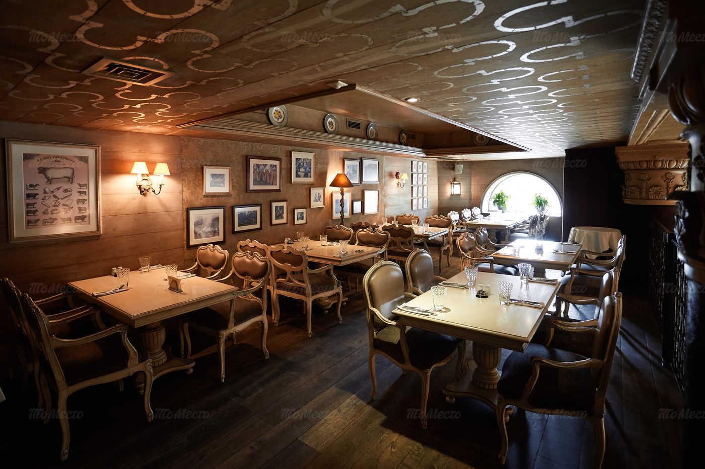 Меню ресторана Эль Гаучо (El Gaucho) на Садовой-Триумфальной улице