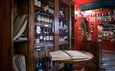Банкеты кафе Жан-Жак на Цветном бульваре фото 3