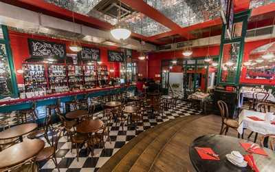 Банкеты кафе Жан-Жак на улице Льва Толстого фото 1