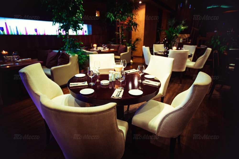 Меню ресторана Зафферано (Zafferano) на Новинском бульваре