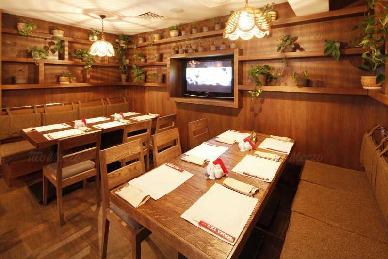 Меню ресторана Мама Тао на Ленинском проспекте