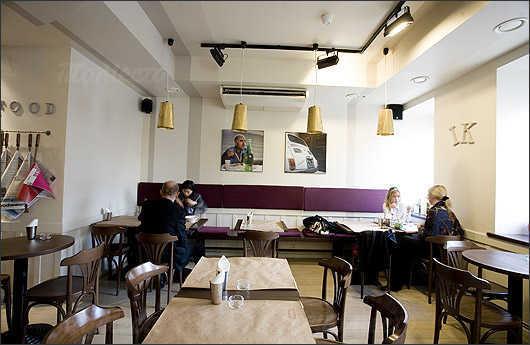 Меню ресторана Простые вещи на Конюшковской улице