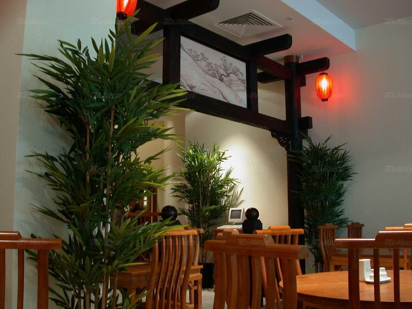 Меню ресторана Пекинская утка на Рублевском шоссе