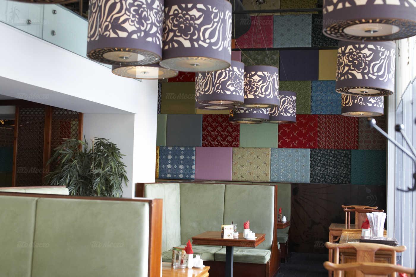 Меню ресторана Пекинская утка на проспекте Вернадского