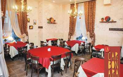 Банкетный зал ресторана Ла Карбонара (La Carbonara) на 15-й линии фото 1