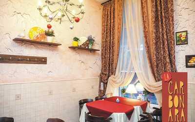 Банкетный зал ресторана Ла Карбонара (La Carbonara) на 15-й линии