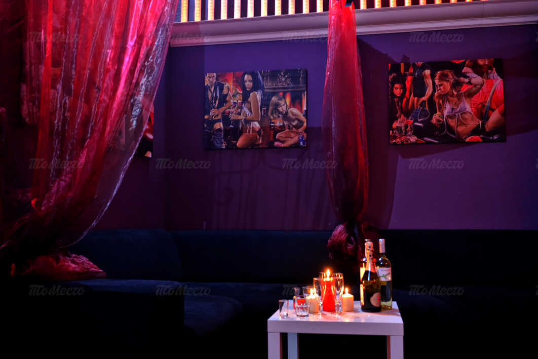 Меню ночного клуба Люкс (LUX) в набережной канале Грибоедовой