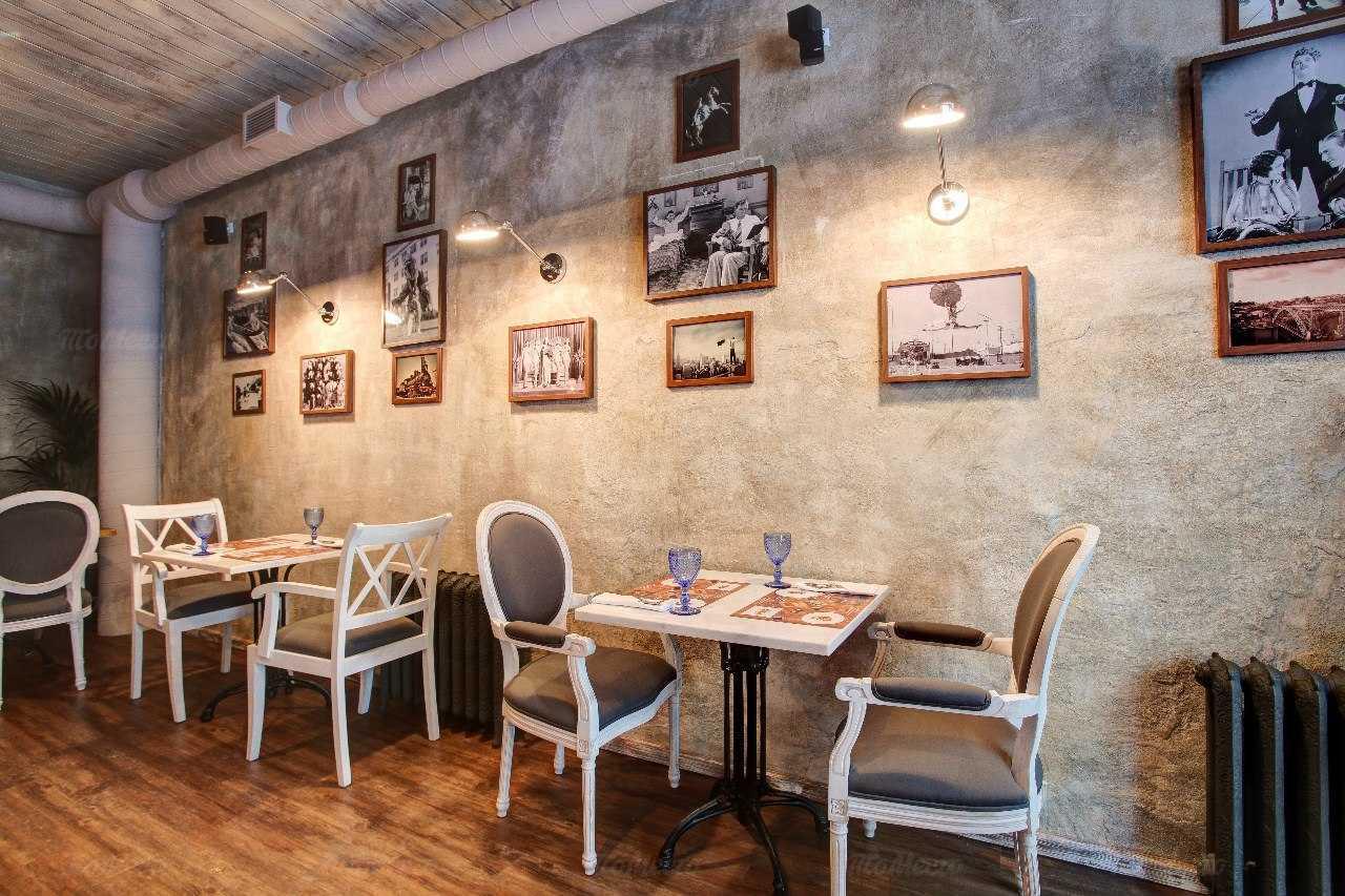 Меню ресторана Фриманс (Freeman's) на Казанской улице