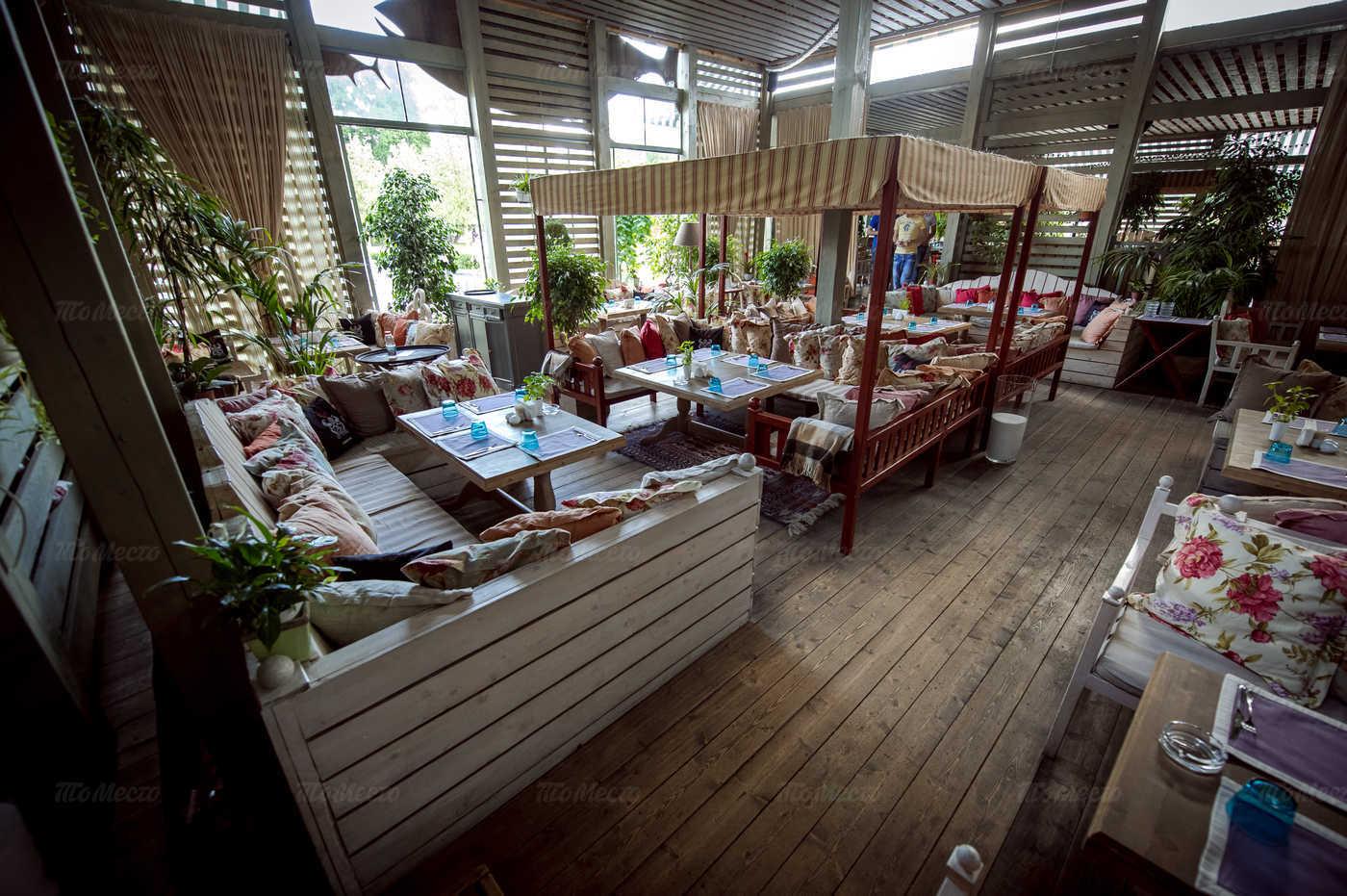 Рестораны дом рыбака