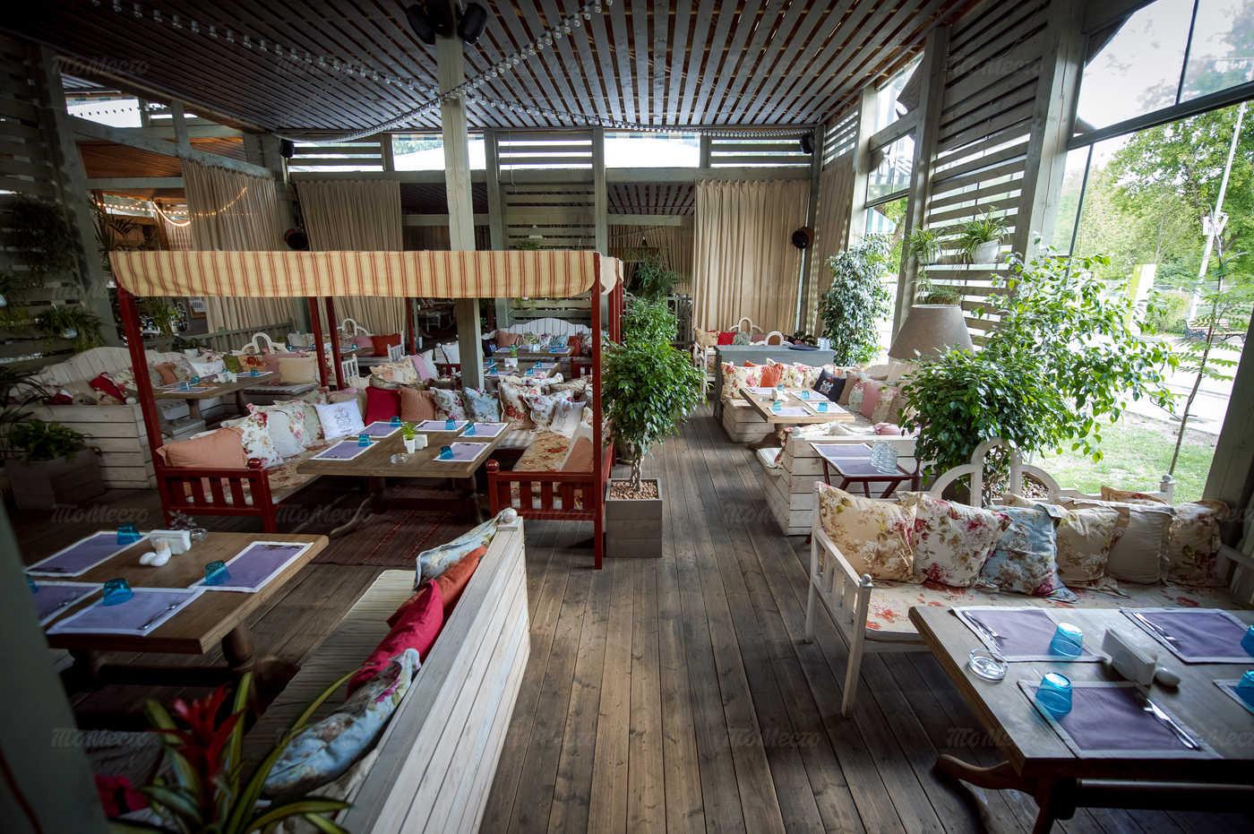 Меню ресторана Дом рыбака на улице Крымский Вал