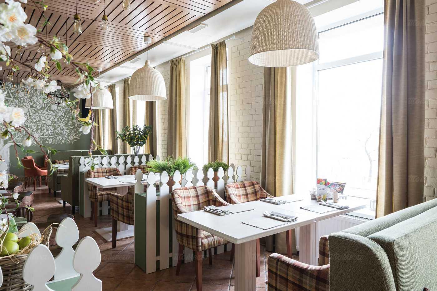 Меню ресторана Антоновка на проспекте Косыгина