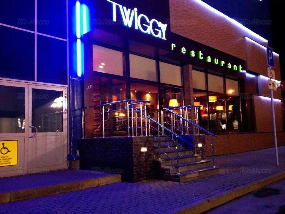 Меню ресторана Twiggy (Твигги) на Выборгском шоссе