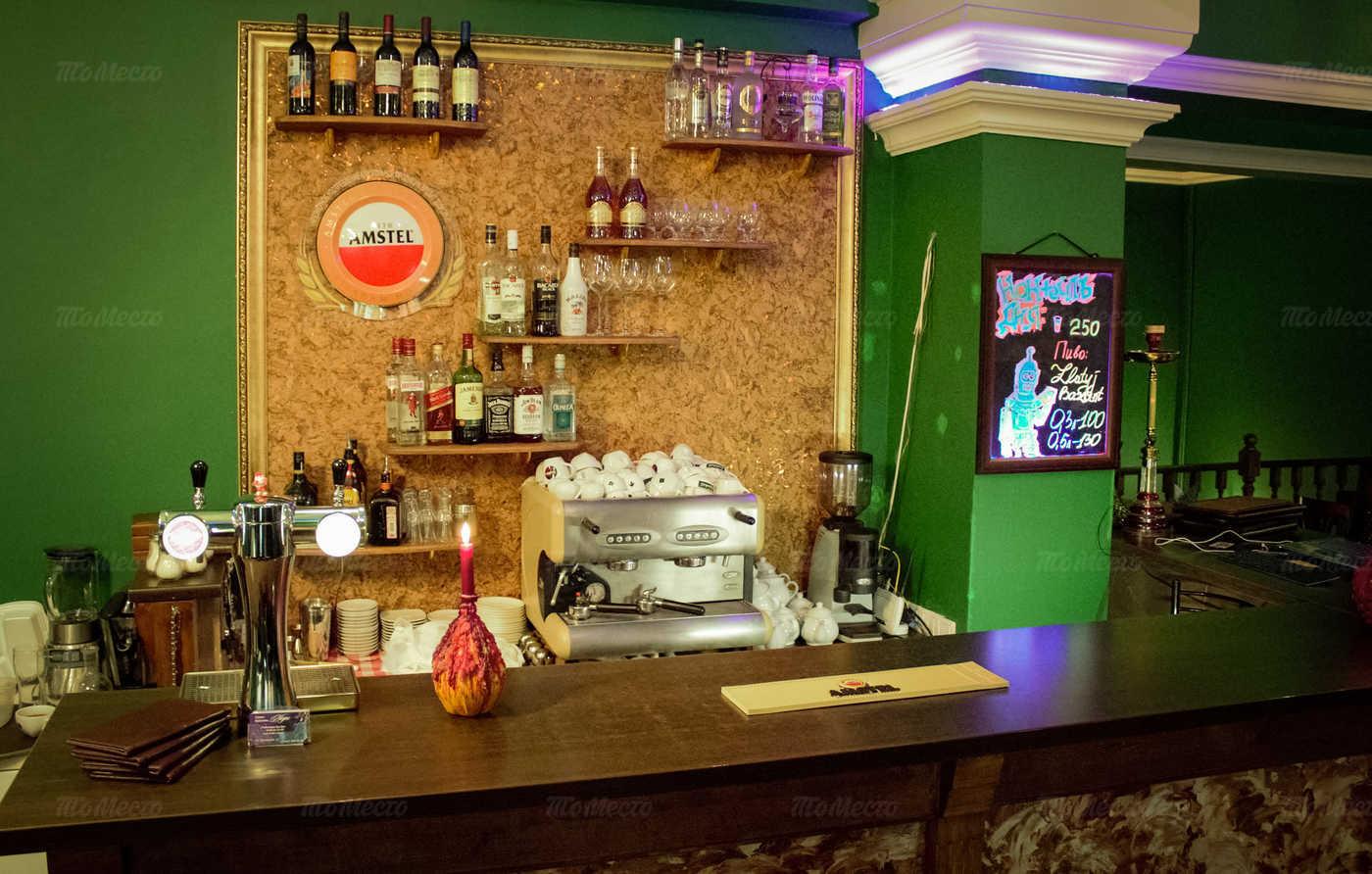 Меню кафе Трио на улице Здоровцева