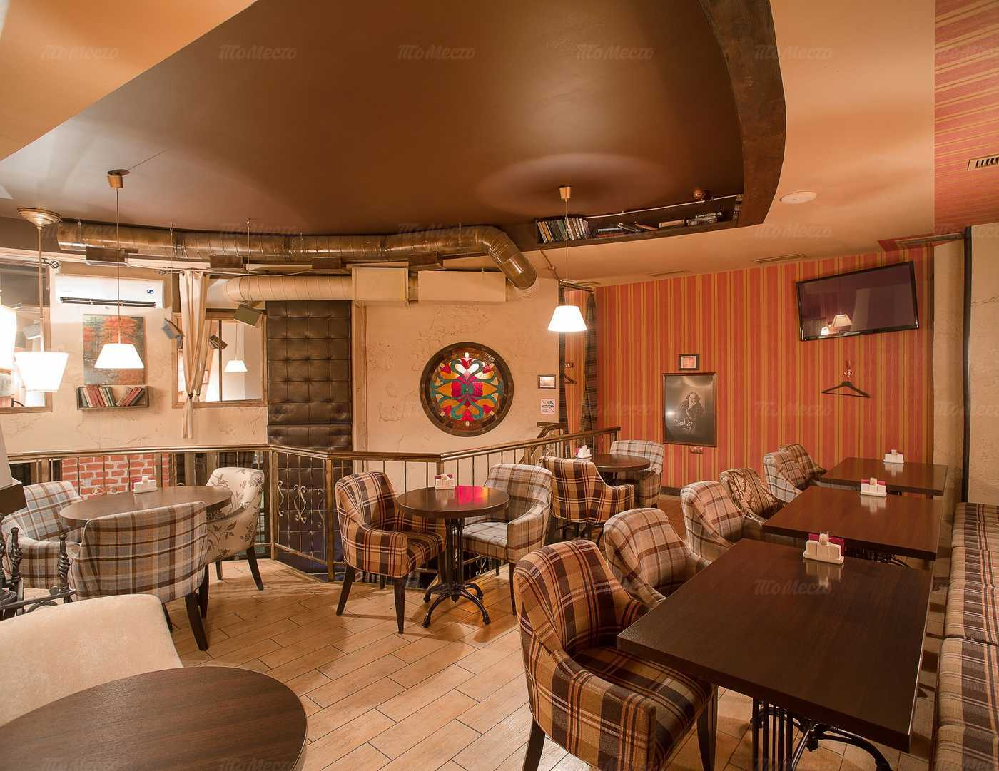 Меню паба, пивного ресторана, ресторана Мюнхель (Munhell) на Комендантском проспекте