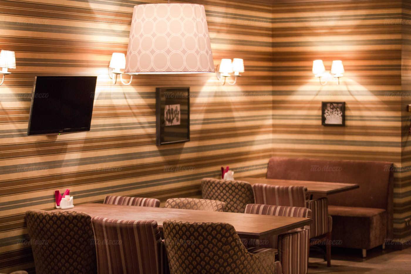 Меню паба, пивного ресторана Мюнхель (Munhell) на проспекте Просвещения