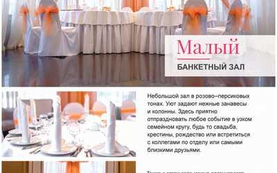 Банкетный зал ресторана Шаляпин на проспекте Просвещения фото 2