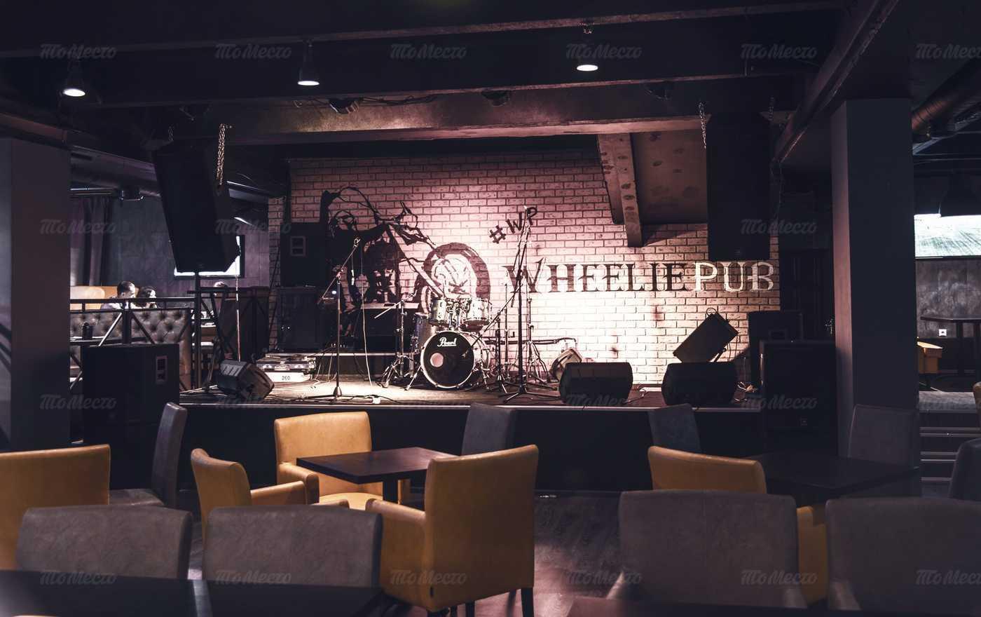 Меню бара, пивного ресторана Вилли паб на Волгоградском проспекте