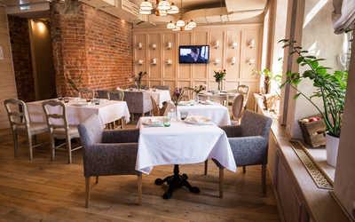 Банкетный зал ресторана Честная кухня на Садовой-Черногрязской улице фото 1