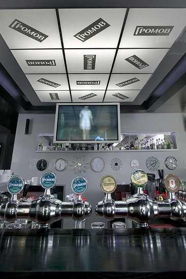 Меню бара, ночного клуба Громов бар (Gromov bar) на Гражданском проспекте
