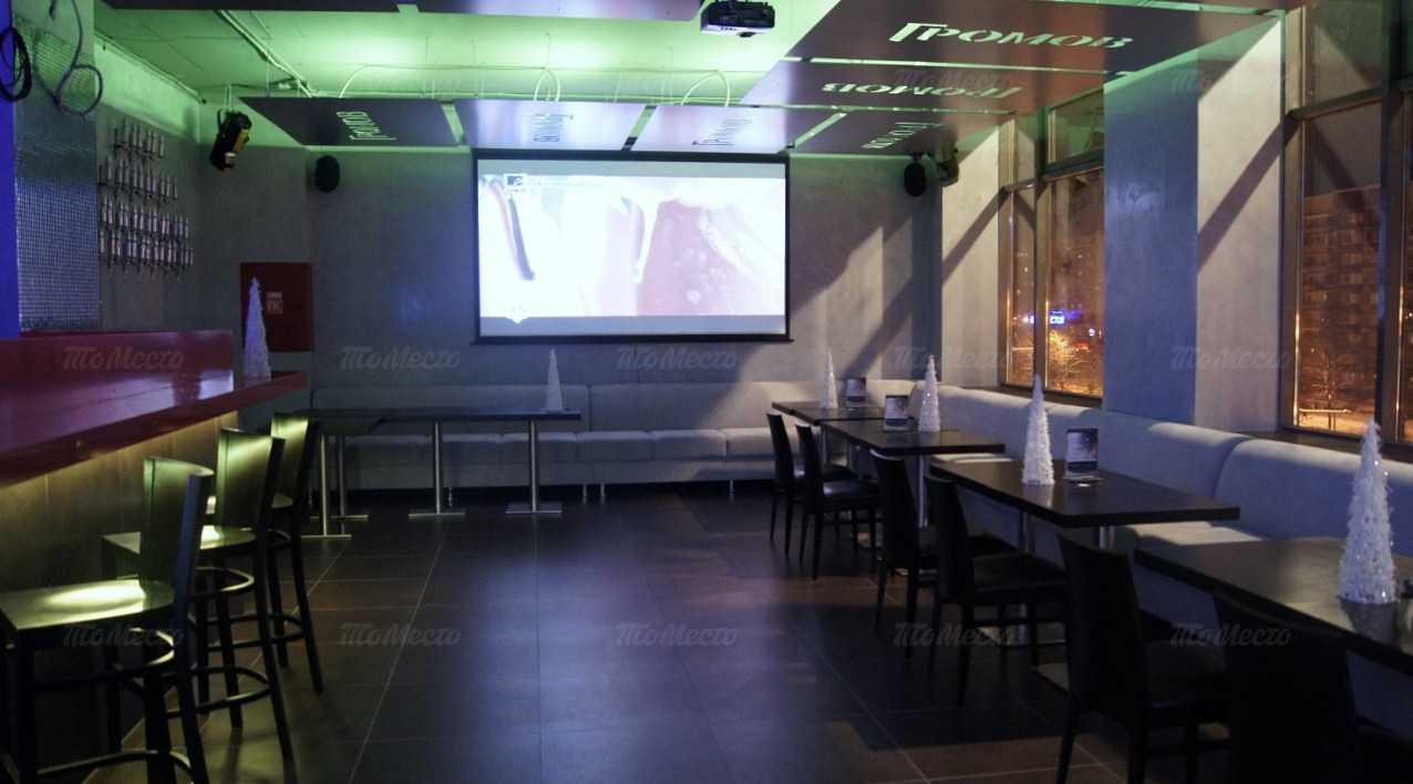 Меню бара, ночного клуба Громов бар (Gromov bar) на улице Кораблестроителей