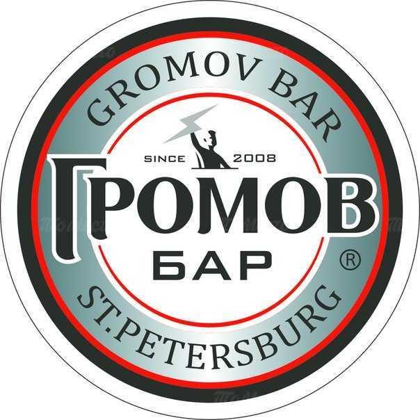 Меню бара, ночного клуба Громов бар (Gromov bar) на проспекте Художников
