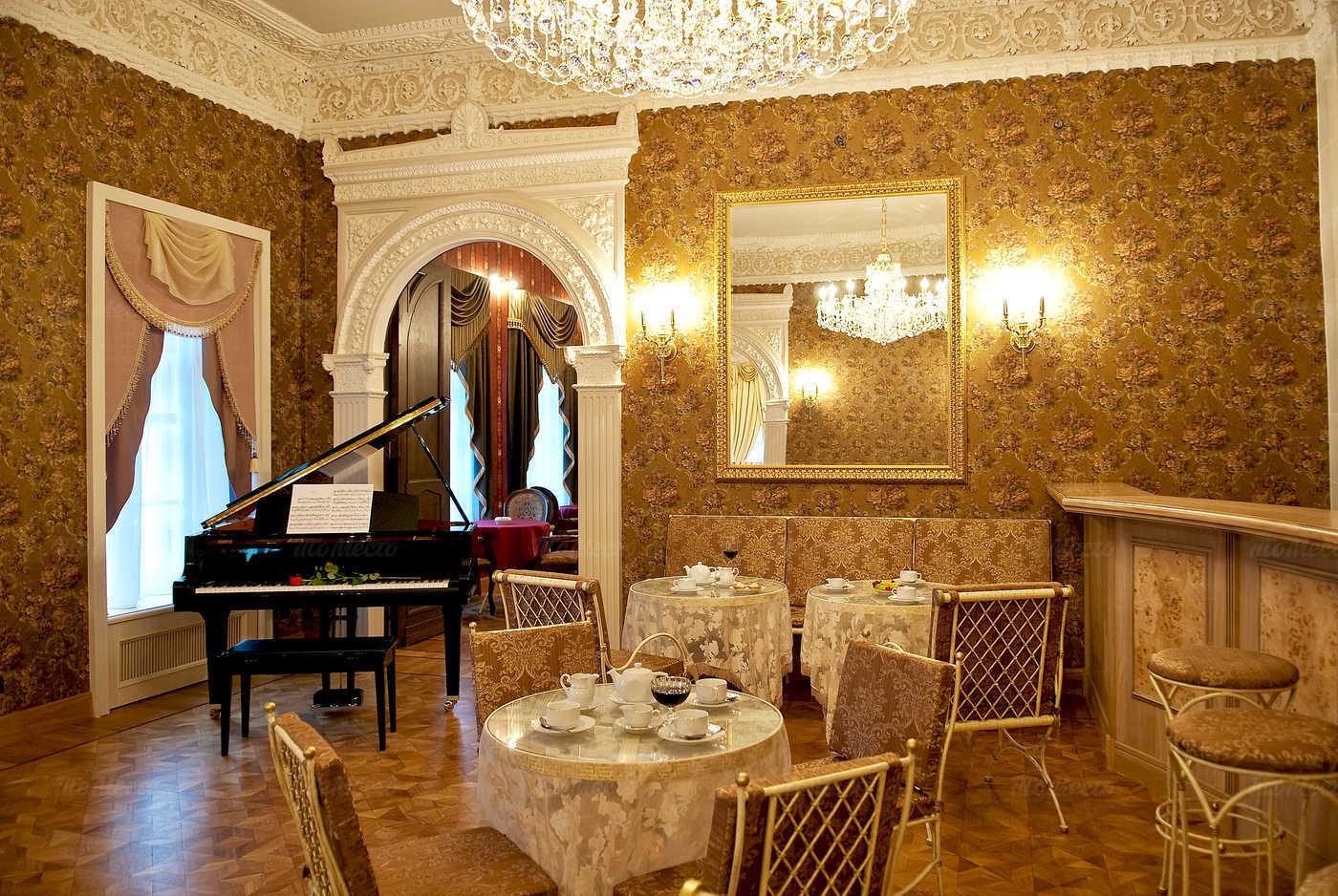 Меню ресторана Бельэтаж (Bel'etage) на Кожевнической улице