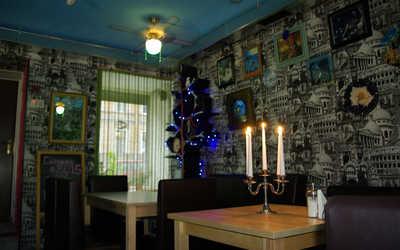 Банкетный зал бара Riobar (Риобар) на улице Союза Печатников