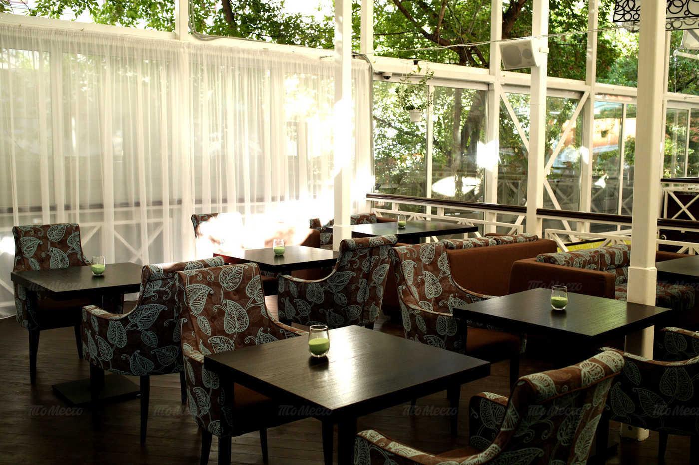 Меню ресторана Greenberry (Гринберри) на улице Большой Полянка