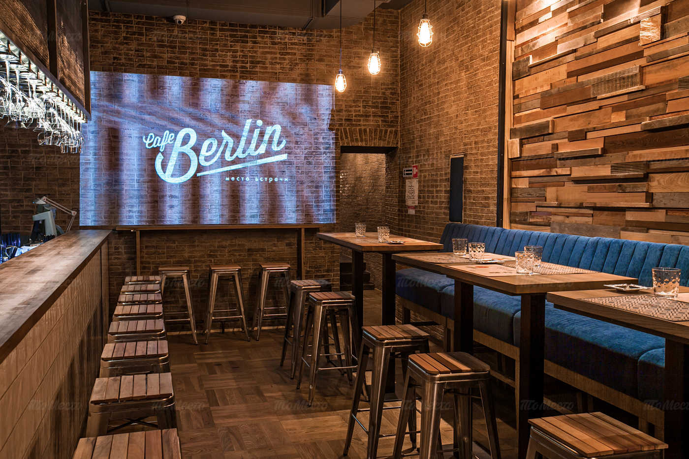 Меню бара, кафе Berlin (Берлин) на Итальянской улице