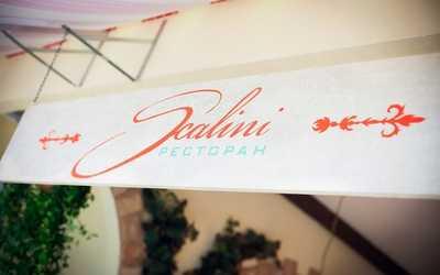 Банкетный зал ресторана Скалини (Scalini) на проспекте Энгельса
