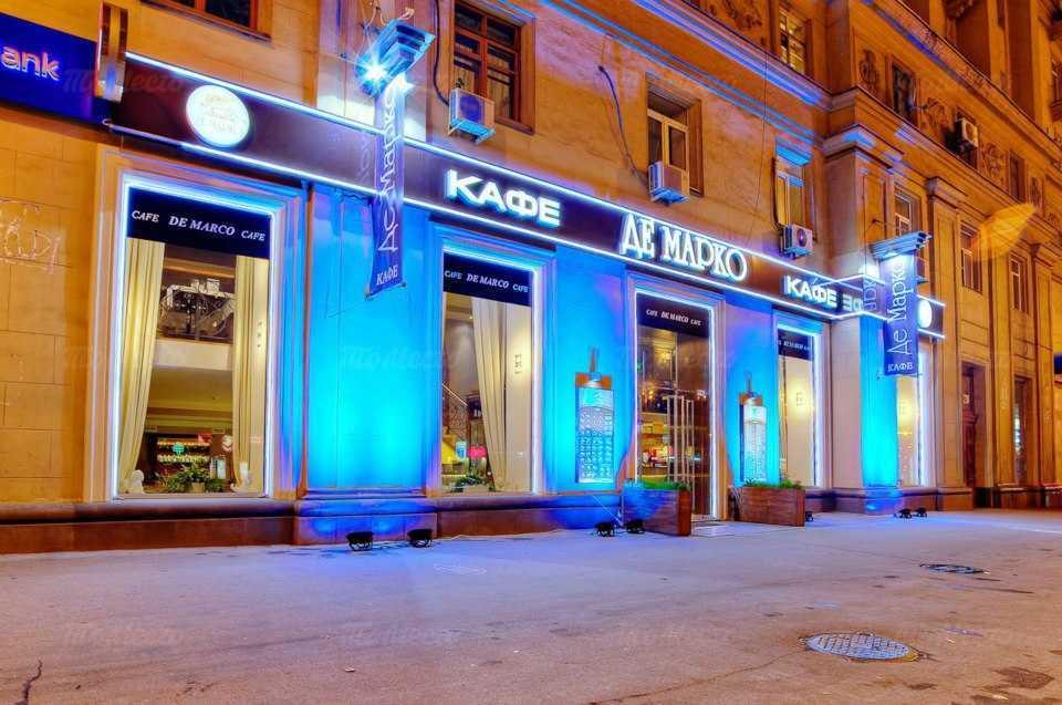 Меню кафе Де Марко (De Marco) на Садовой-Черногрязской улице