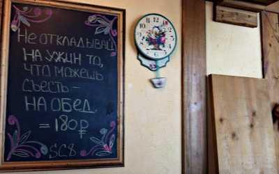 Банкетный зал кафе Жар-Птица на улице Профессора Попова